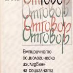 2004-Book-3