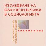 2005-Book-4
