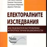 2008-Book-2