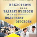 2010-Book-1