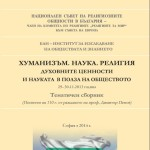 humanisim