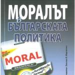 vtora_kniga