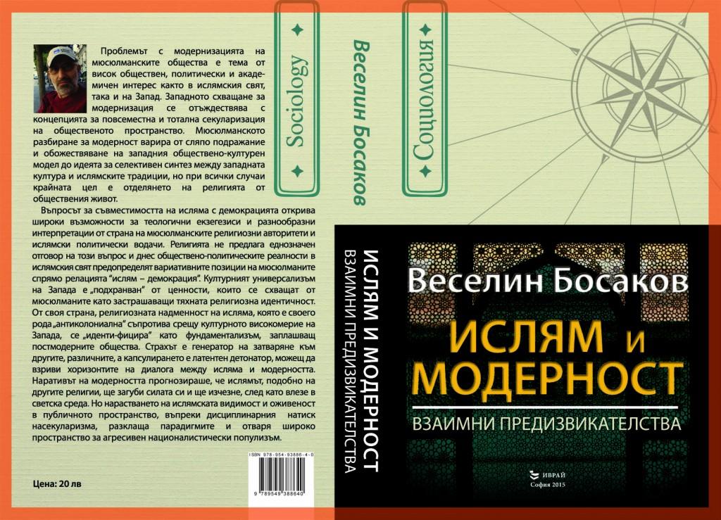 Bosakov